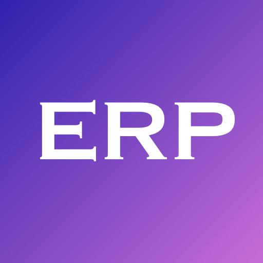ERP 连接